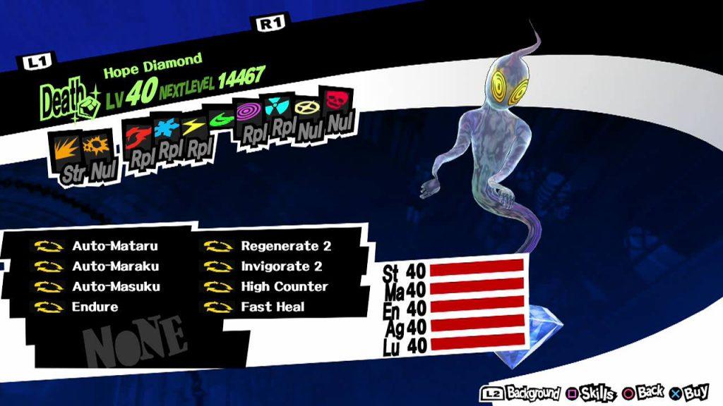 Persona 5: Treasure Demon Guide