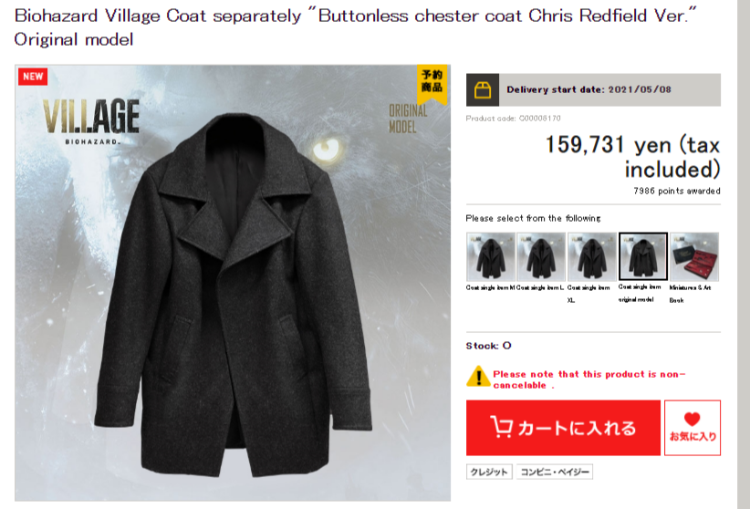 Buttonless Chester Coat