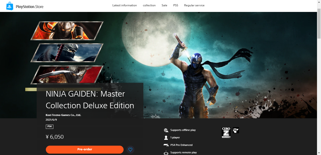 Ninja Gaiden: Master Collection Deluxe Edition on the PlayStation Store (Translated)
