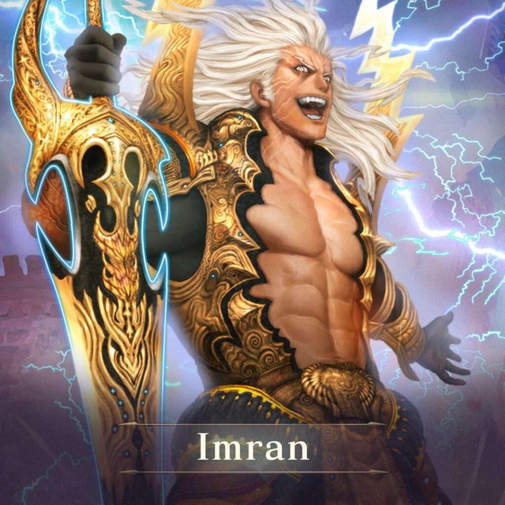 Evertale Imran (Storm)