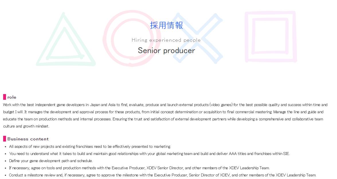 Senior Producer Job Listing (Translated)