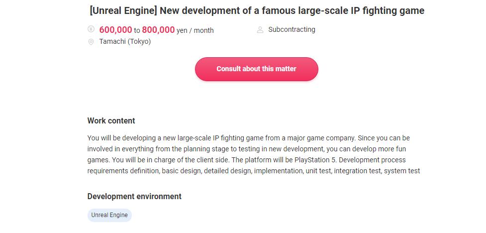 Job Posting on Freelance Hub (Translated)
