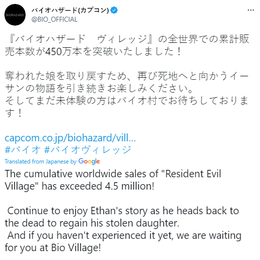 Biohazard on Twitter Translated